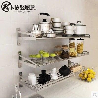 Diy Kitchen Organization Liance Storage Book Rack Shelf Holder Bracket Accessories Stainless Steel