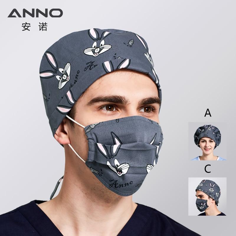 ANNO Bouffant Medical Caps Cotton Surgical Surgeon's Surgery Hat Hospital Doctor Nurse Hat Men Scrub Hats Black Medical Mask