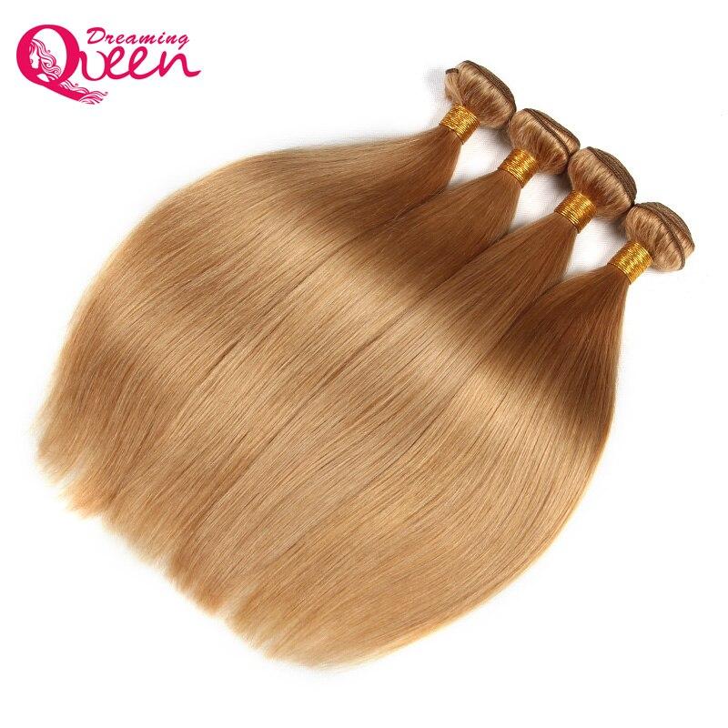 #27 Мёд блондинка бразильский Прямо Человеческие волосы Weave Связки НЕТ человеческих Наращивание волос Ткань Мечтая Queen Hair продукты