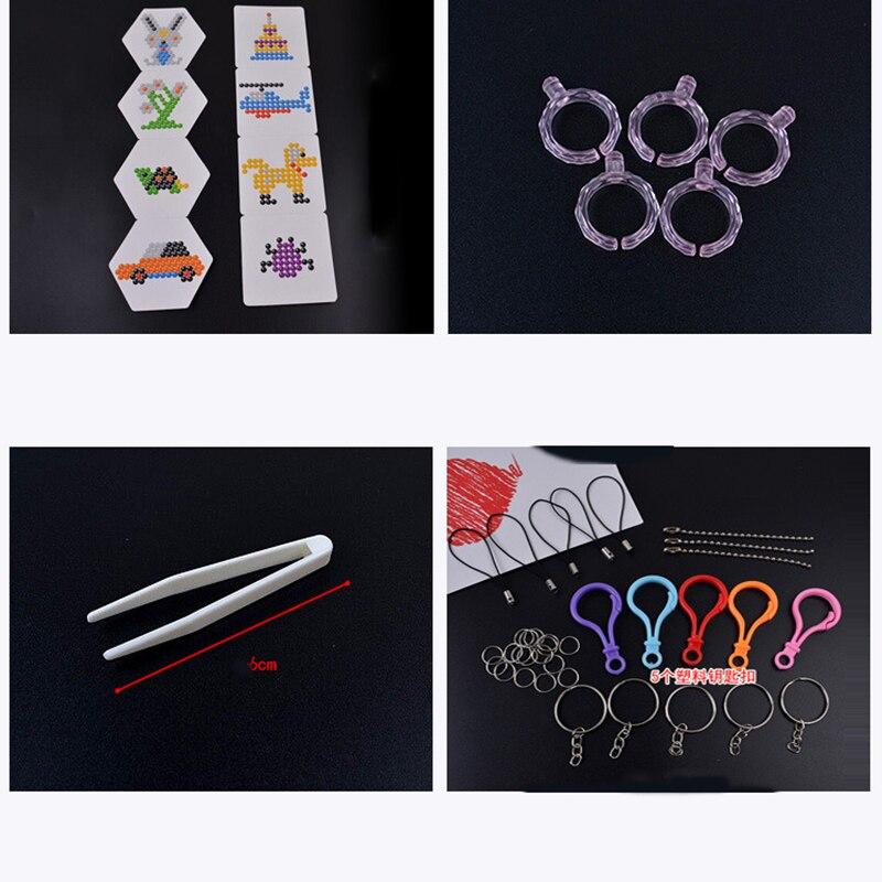 Shipping Pegboard Water Bead Animal Molds Accessories Magic Bead Jigsaw Qua Puzzle Educational Toys DIY Children Magic Beads