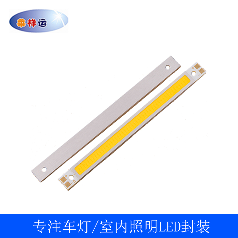 10Pcs 3W Warm <font><b>White</b></font> COB High Power 12V <font><b>LED</b></font> Stripe Chip Lichtstreif Light Diode 120*10*<font><b>2MM</b></font>
