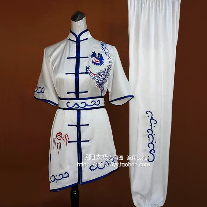 Customize Chinese wushu uniform Kungfu font b clothing b font Martial arts suit exercise Dragon embroidered