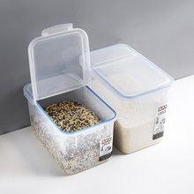 Kitchen Transparent Storage Box Grains Beans Storage Contain Sealed Home Organizer Food Container Refrigerator Storage Boxes