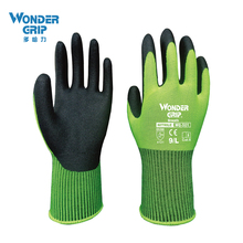 WG 501 5 أزواج عالية الفلورسنت الأخضر النايلون النتريل مايكرو رغوة ماكسي كشط سلامة البستنة قفازات العمل