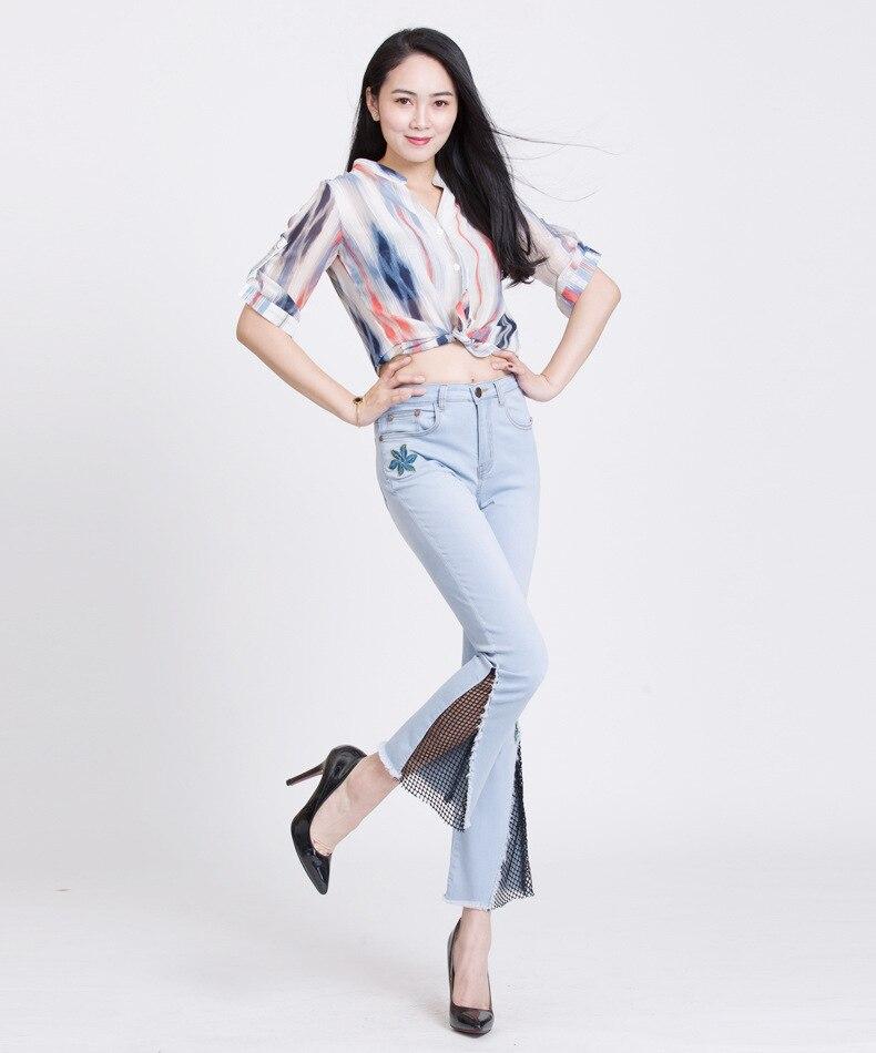 KSTUN hight waist jeans woman bell bottom emboridered denim pants push up net designer women slim fit gloria+jeans plus size 36 14
