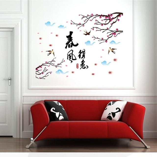 Wall Stickers SK9019 Home Decor Chinese Style Removable DIY Bloom ...