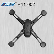 JJRC H11D H11C H11WH RC Quadcopter Запчасти Нижняя Часть Тела Shell Обложка H11D-002