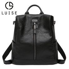 LUISE Backpack Female Bag Genuine Cow Leather Mochila School Student Backpack For Girls Fashion School bag Lady Travel Bags 1570
