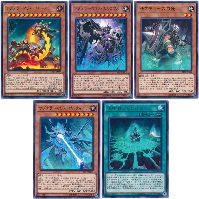 Yu Gi Oh Game Card Chinese National Tutor Magical Dragon Dragon Fantasy Dragon God Classic Card Collector Card Toy