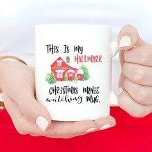 hallmark movies hallmark christmas mug christmas mug christmas dirty santa christmas gift
