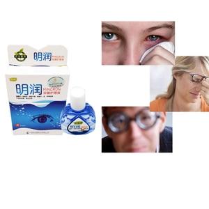 2pcs Cool Eye Drops Cleanning