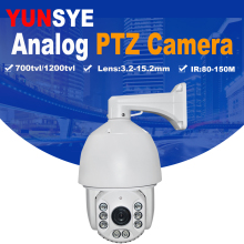 1/3``SONY CCD 700TVL 30X optical zoom IR projection distance 120~150m  PTZ high speed dome security camera