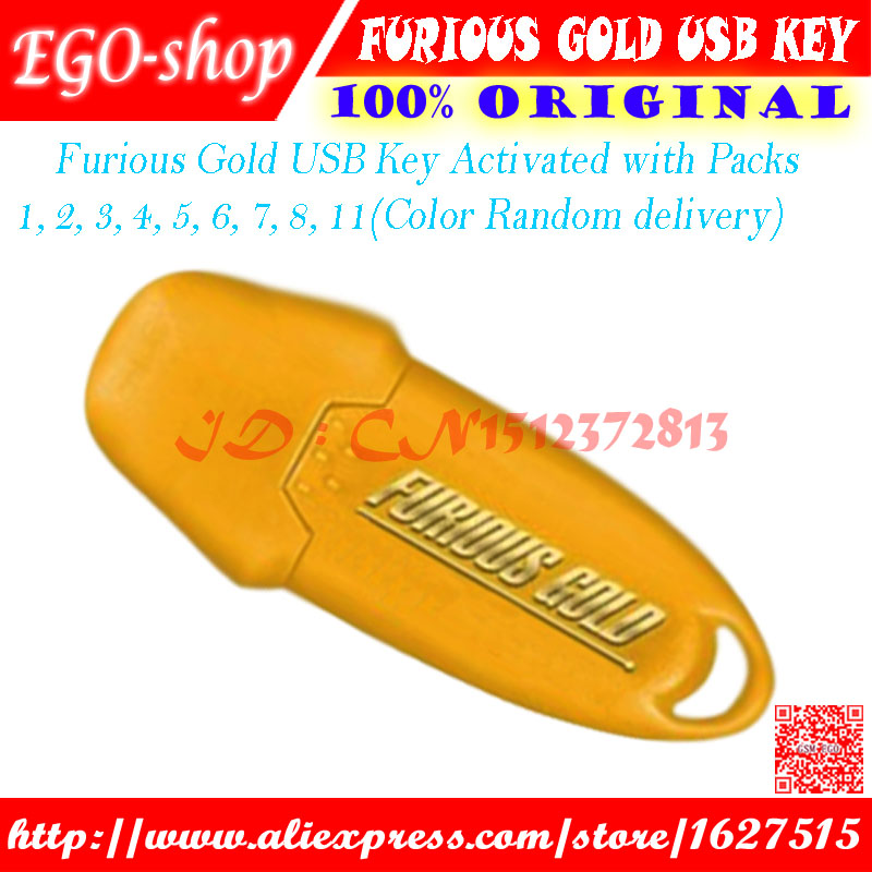 gsmjustoncct free shipping Furious Gold USB Key Activated with Packs <font><b>1</b></font>, 2, <font><b>3</b></font>, <font><b>4</b></font>, <font><b>5</b></font>, 6, 7, 8, 11 image