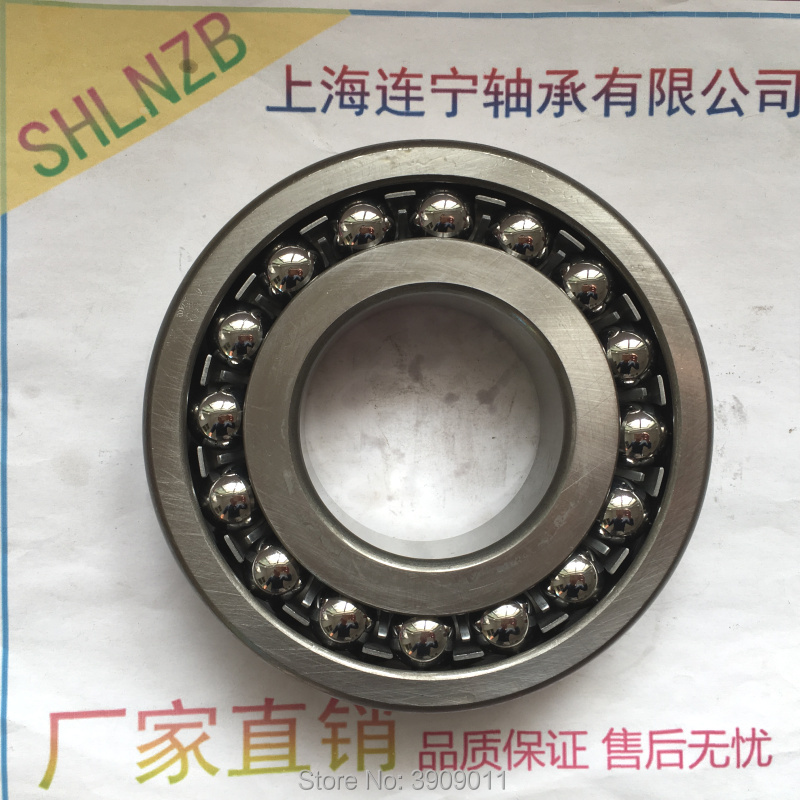 1pcs SHLNZB bearing 2318 2318K Self-aligning Ball Bearings Cylindrical Bore Double Row 90*190*64mm 2318 self aligning ball bearing 90 190 64mm 1 pcs