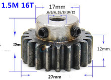2pcs Spur Gear pinion 1.5M 16T 1.5 mod gear rack 16 teeth bore 5/6/6.35/8/10/12mm 45teel pinion teeth high frequency quenching цена