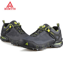 New hiking shoes men outdoor sports