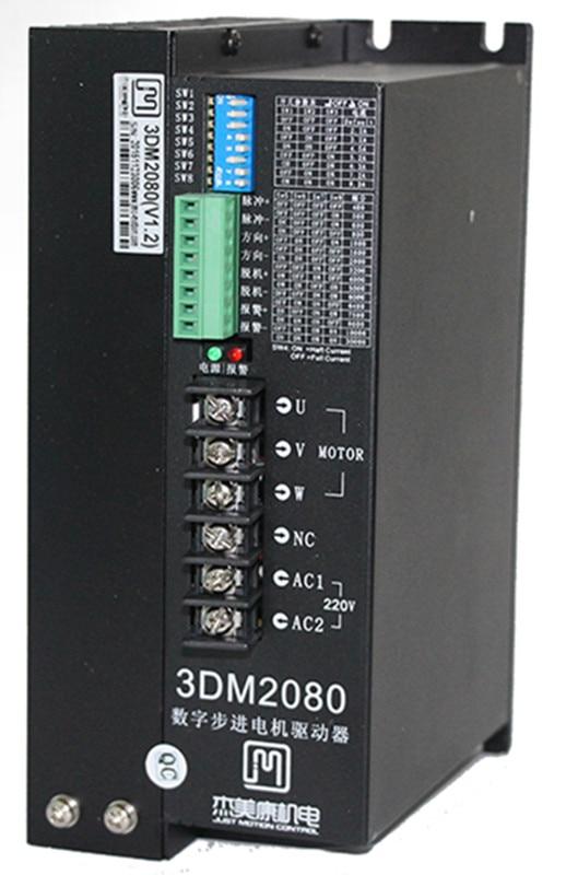 3DM2080 3 phase NEMA34 NEMA42 NEMA52 stepper motor driver 32bit DSP AC220V 5.9A JMC цена