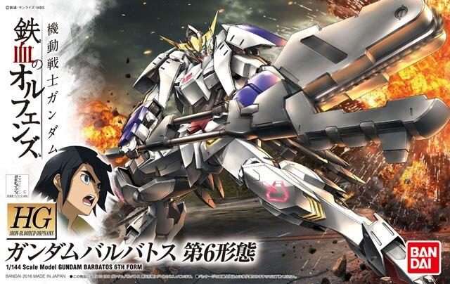 все цены на Bandai HG IBO 15 Iron-Blooded Orphans 015 1/144 Gundam Barbatos 6th model assembled Robot action figure gunpla Education toys