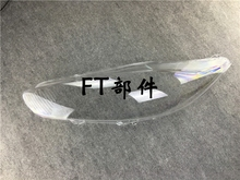 front headlamps transparent lampshades lamp shell masks headlight shell For Ford Fiesta 13 15 2pcs