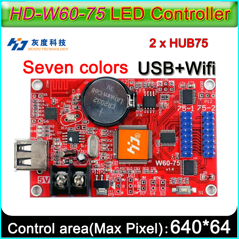 HD-W60-75 RGB LED Display Controller, Full Color LED Sign Module Control Card,U-Disk And WIFI Wireless Control