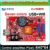 HD W60 75 RGB LED תצוגת בקר, מלא צבע LED סימן מודול בקרת כרטיס, U דיסק WIFI אלחוטי שליטה