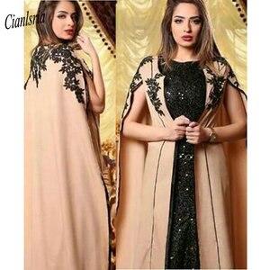 Image 2 - Gorgeous Two Pieces Black Sequined Muslim Evening Dress 2020 With Cape Appliques Lace Dubai Arabic Formal Evening Party Dresses