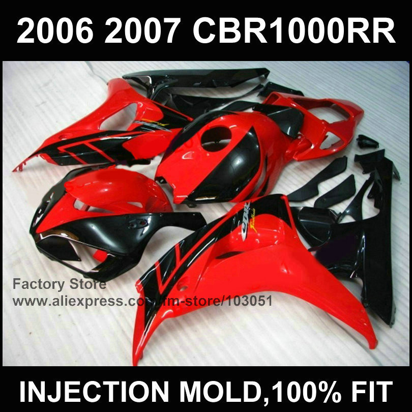 Custom ABS 100% injection Motorcycle Fairings set for HONDA 06 07 CBR 1000RR 2006 2007 CBR1000RR fireblade red black fairing kit injection molding hot sale fairing kit for yamaha yzf r6 06 07 white red black fairings set yzfr6 2006 2007 tr16