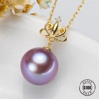 DIY Accessories AU750 G18K Yellow Gold Pendant Jewelry Findings Blank Pendants Bracket Natural Pearl Cap Bracket