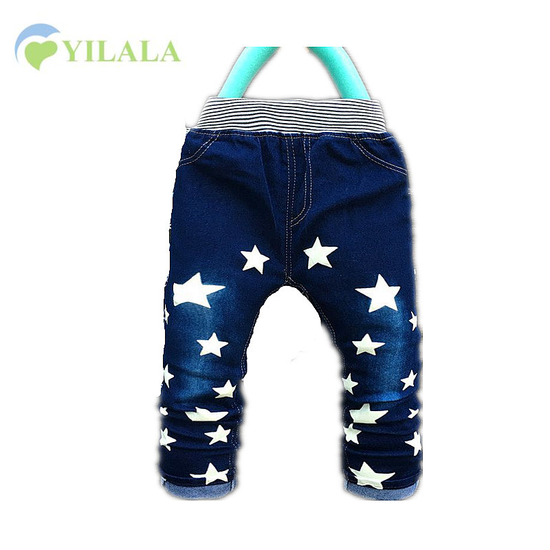 2017 New Fashion Children Jeans Straight Star Print Kids Boy Pants Elastic Waist Boys Jeans Spring Autumn High Quality
