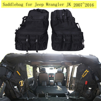 2x Roll Cage Multi Pockets Storage Organizers Cargo Bag Saddlebag For 2007 2016 Jeep Wrangler JK