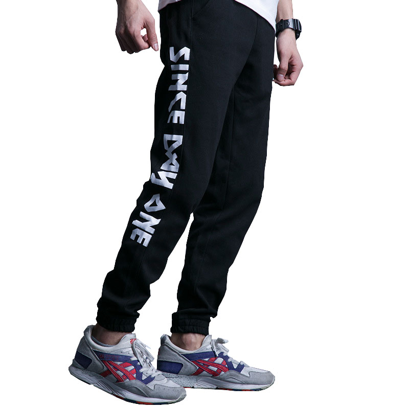 Plus size S-5XL Sweatpants Men Casual Black Gray Man Joggers Asian Size Print Letter Cotton Mens Pants Fashion Compression Pants