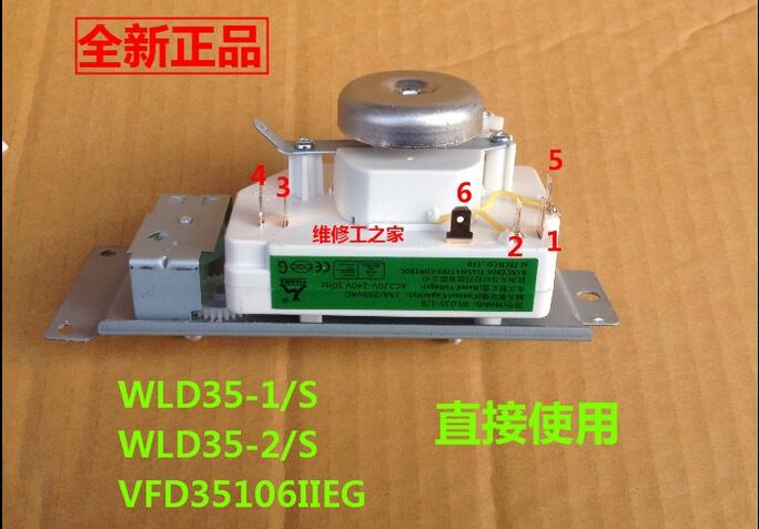 все цены на HOT NEW WLD35-1/S Microwave oven timer=WLD35-2/S WLD35 WLD35-1 WLD35 Time relay онлайн
