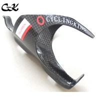 2015 New Cyclingking CK Bike Carbon Bottle Cage Full Carbon MTB Road Bike Bicycle Bottle Water