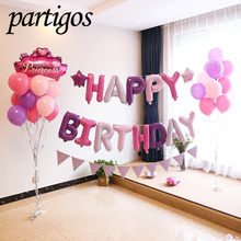 Happy Birthday balloon air Letters Alphabe Rose Gold foil balloons kids toy wedding party birthday helium globos party baloon(China)