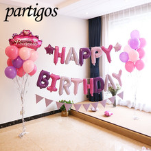 Happy Birthday balloon air Letters Alphabe Rose Gold foil balloons kids
