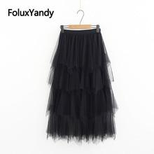 Mesh Skirts Women Plus Size Casual Ruffles Loose Ankle-length Long High Waist Pleated Skirt Black Pink Beige SWM1309