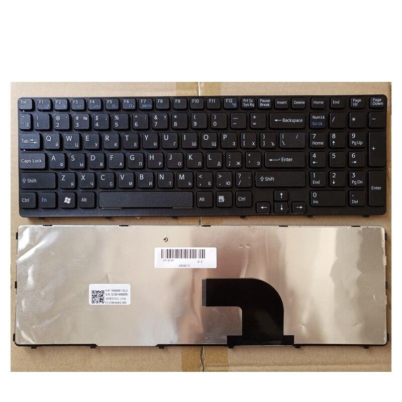 RU Black New FOR SONY E15 E15115 E15116 E15118 E1511S SVE151 SVE1512S7 E1511SAC E1512SHC SVE1511S4C Laptop Keyboard Russian