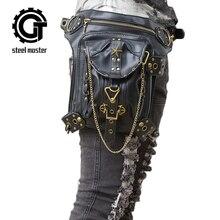 Womens Steampunk Waist  Bags Gothic Messenger Shoulder Bag Vintage Fashion Retro Rock Pack Motorcycle Leather Leg Bag 2017
