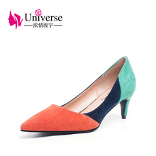 hot deal buy basic high heel suede pumps women shallow pumps pointed toe universe ladies pumps thin heel handmade office spring/autumn j022