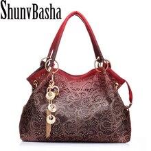Shunvbasha женская сумка кошелек сумка из искусственной кожи Модный Топ Ручка дизайнерские сумки для женщин