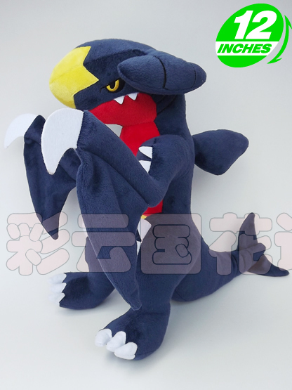 Movies TV Pokemon 32cm Pocket Monster Garchomp plush toy about 12 inch doll gift p984