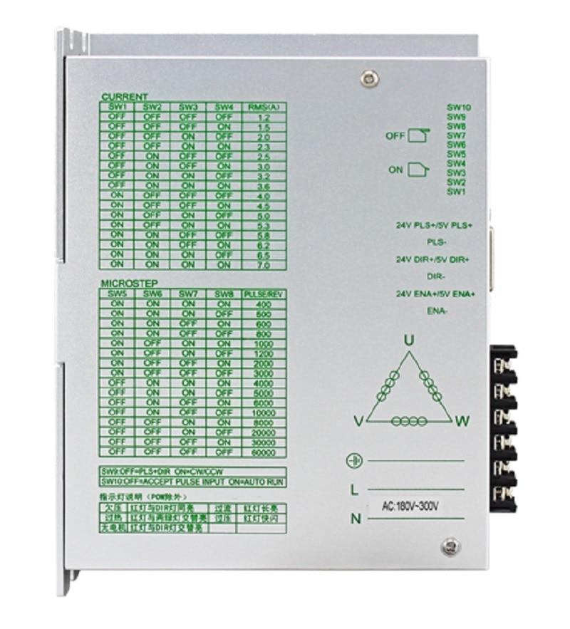 3 phase NEMA42 NEMA51 hybrid stepper motor driver DSP AC110V-220V 7A LC3722A цена