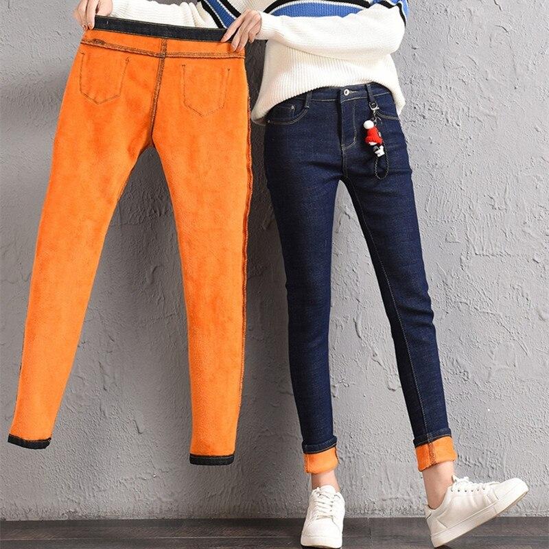 WKOUD 2018 Hiver Pantalons Pour Femmes Épaissir Or Polaires Chaud Jeans Crayon Pantalon Solide Maigre Mince Denim Pantalon Pantalon P8445