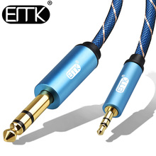 EMK 3.5mm to 6.35mm TRS Stereo Cable Speaker Gold Plated Aux 3.5 Jack 6.5 Male Audio
