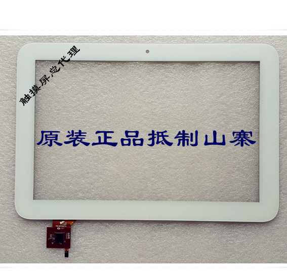 Original New 10.1 inch Tablet Capacitive touch screen panel Digitizer Glass Sensor replacement PB101JG8701 Free Shipping new capacitive touch screen digitizer panel glass sensor 101056 07a v1 replacement for 10 1 inch tablet free shipping