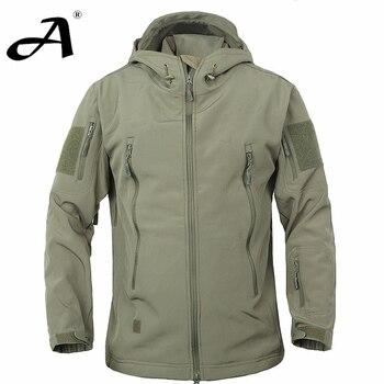 Windbreaker Camouflage Mens Military Style Jacket