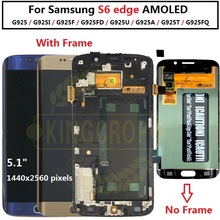 Buy galaxy s6 edge lcd screen and get free shipping on AliExpress com