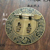 140mm 180mm Chinese Antique Furniture Copper Accessories Cabinet Door Shoe Wardrobe Cupboard Handle Copper Round Screw
