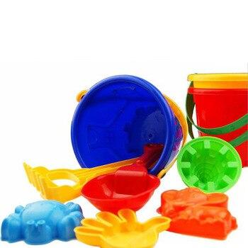 SLPF7 Piece Set Tuba Children Beach Toys Bucket Shovel Scorpion Sand Mold Summer Hot Play Water Kids Play House Outdoor Game G35 1
