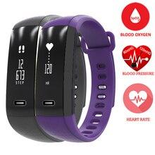 Smart Band ZB49 браслет кислорода в крови оксиметр сердечного ритма сна Мониторы наручные Спорт Фитнес здоровья трекер для Huawei Для мужчин